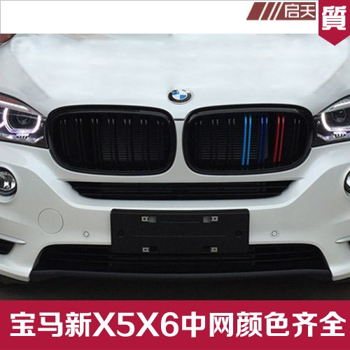 Fit For Bmw X5x6 F15 35i50i Car Front Carbon Fiber Bumper Grill Grille With Images Car Front Car Grill Bmw