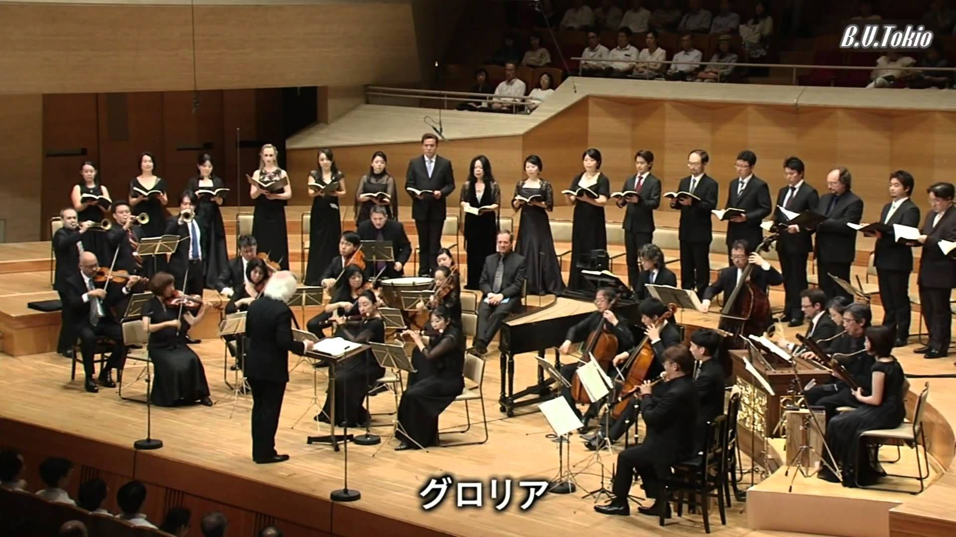 BACH COLLEGIUM JAPAN Mass in B minor BWV232 J S Bach 1