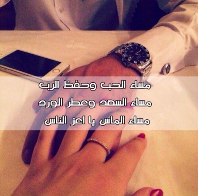 Pin By ʝɛɛɬɛƙ Al3nzii On الغلا كله Wearable My Love I Love You