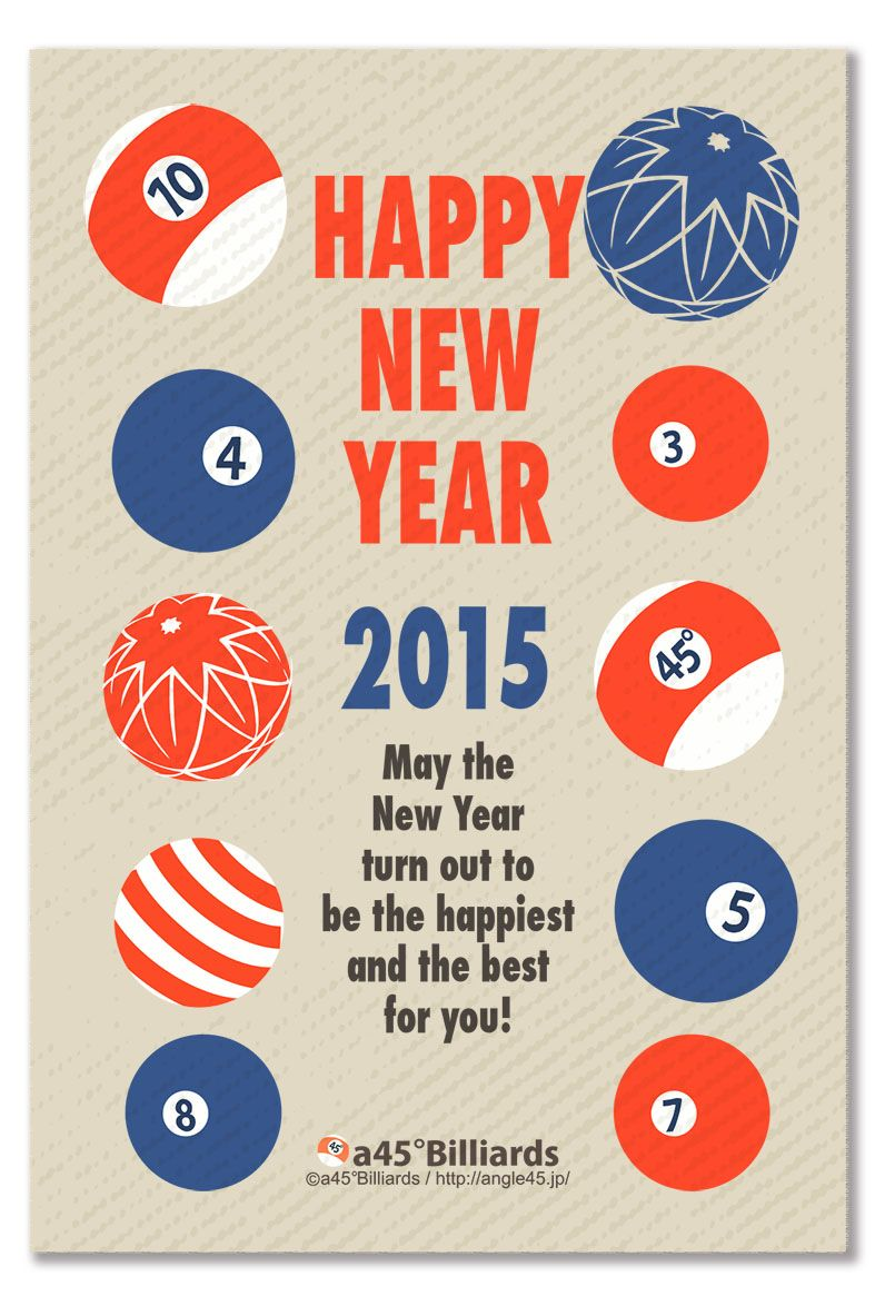 free downloads a45billiards original new year card httpangle45jp downloads