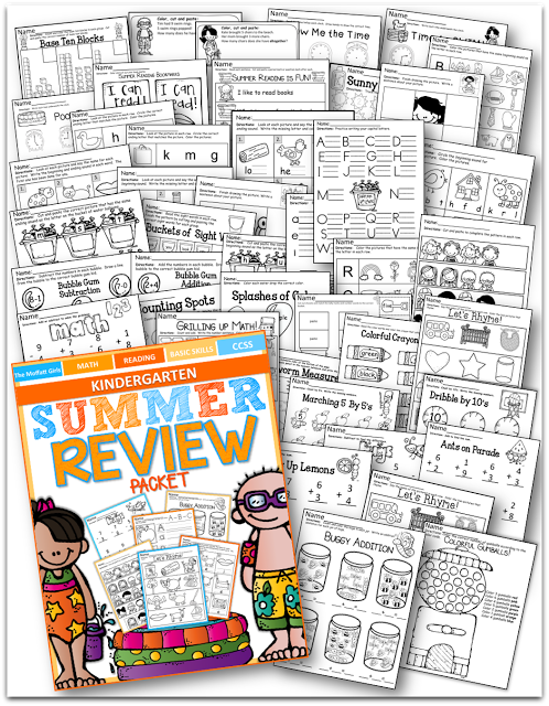 The ULTIMATE Kindergarten Summer Review Packet! This packet