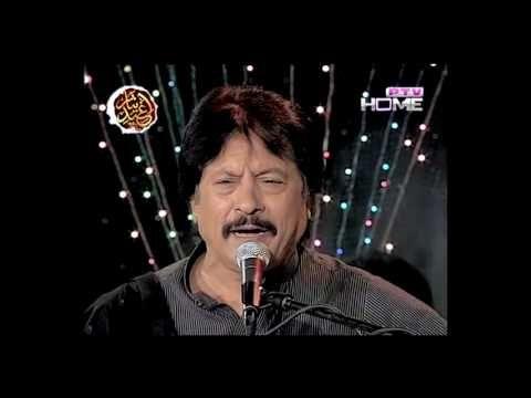 attaullah khan | marya way mayea songs mp3 free listen and