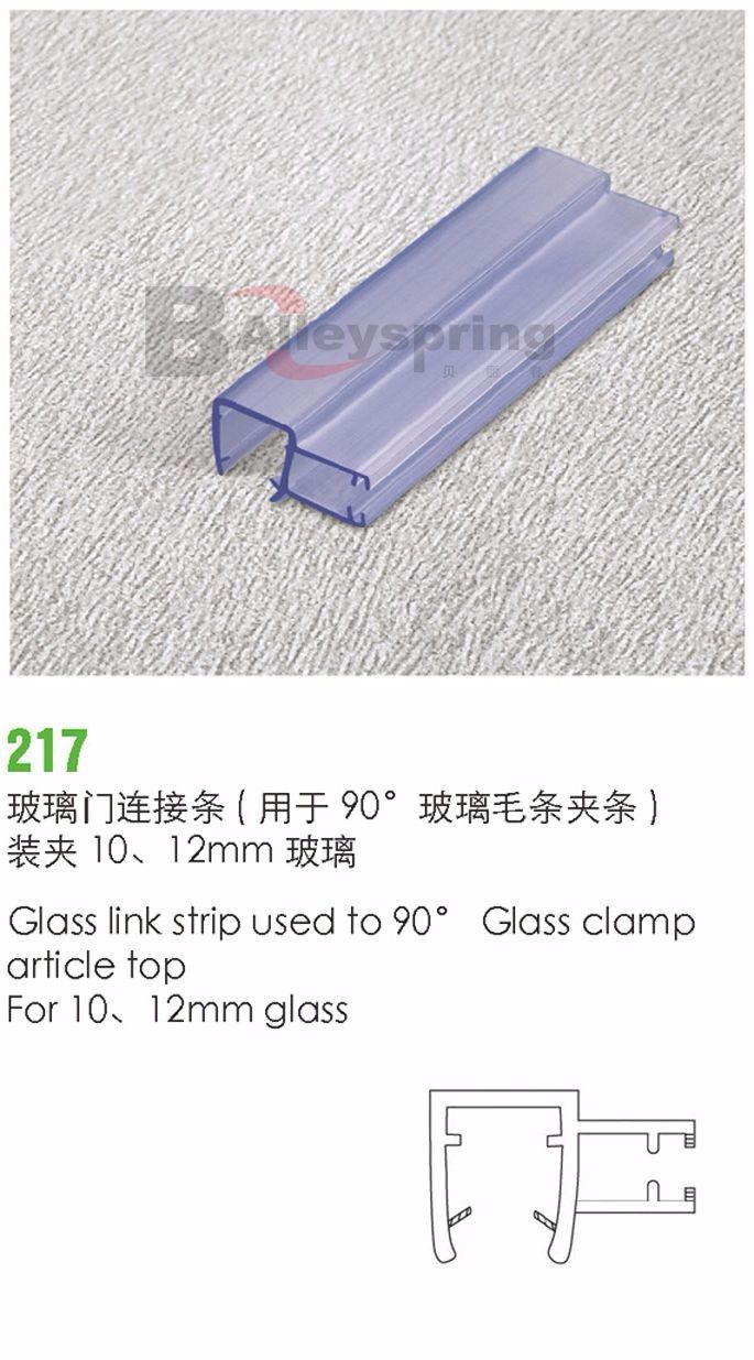 Good Quality Made In China Pvc Shower Room Glass Door Rubber Seal Link Strip217 Buy Waterproof Strip Transparent With Blue Plast Pvc Shower Pvc Plastic Glass