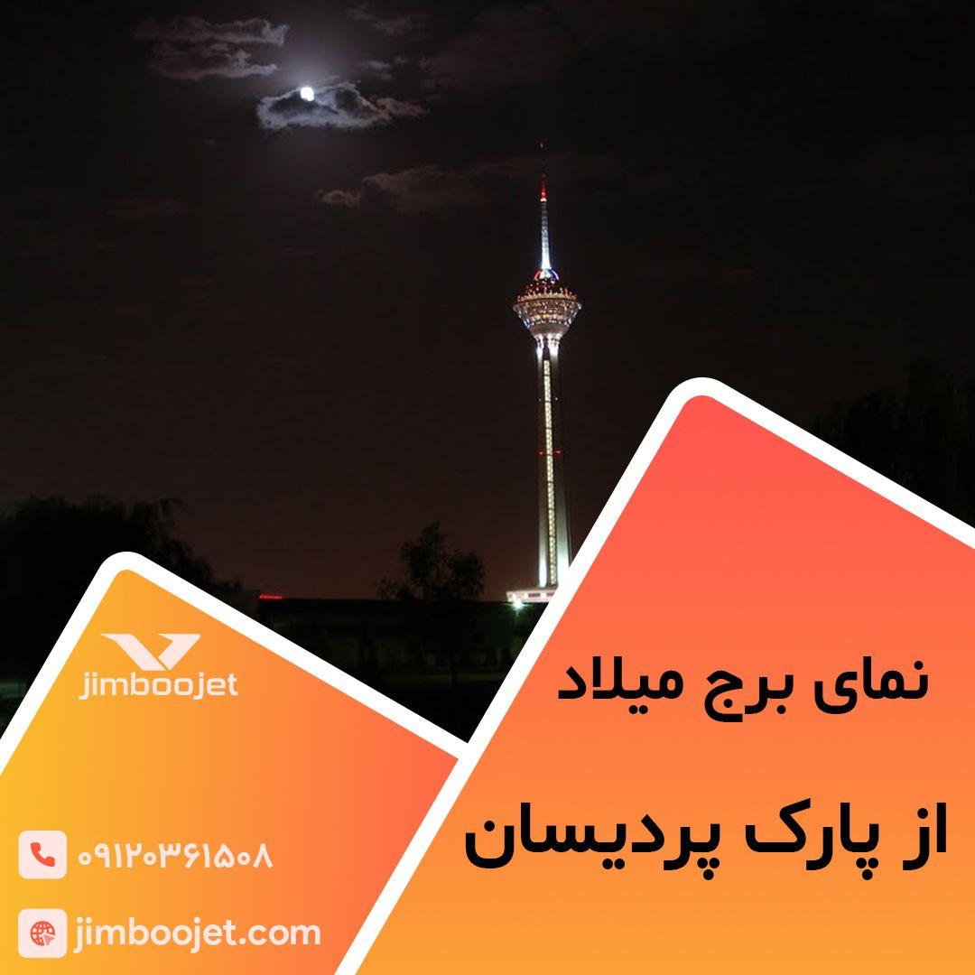 نمای برج میلاد از پارک پردیسان تهران