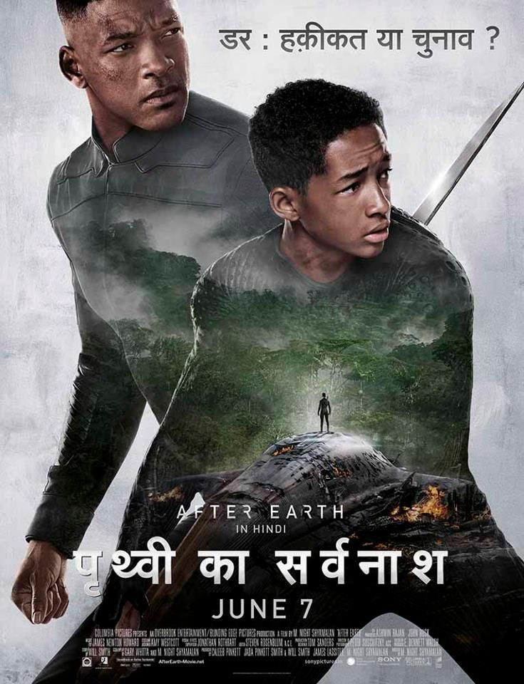 Hindi Dubbed After Earth Movie Download -