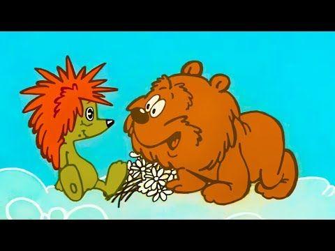 Крошка Енот. ТО Экран, 1974 - YouTube | Мультфильмы ...
