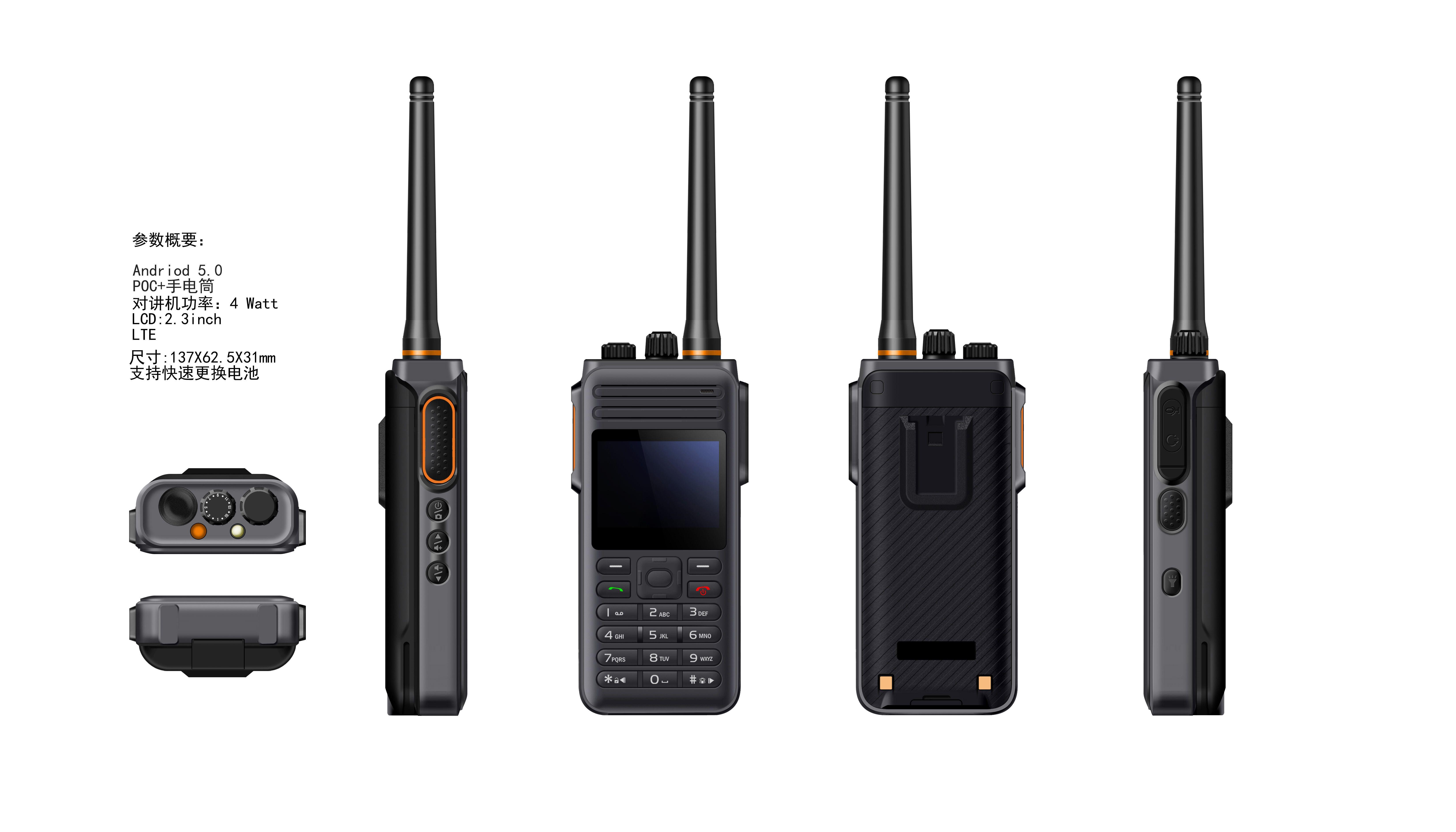 RADIO DMR ANALOG POC PUSH TO TALK VIA CELLULAR poc radio