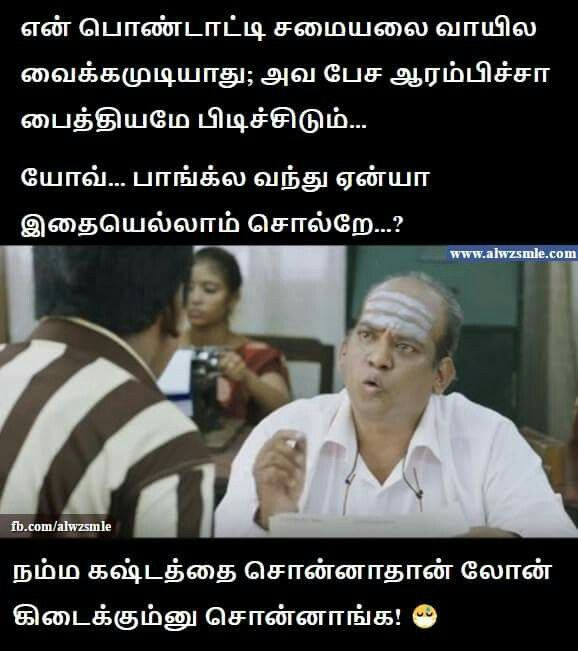 Pin by Gurunathan Guveraa on JOKES Comedy quotes, Funny