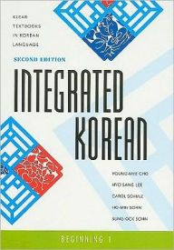 Integrated korean beginning 1 edition 2 by young mee cho download integrated korean beginning 1 edition 2 by young mee cho download fandeluxe Gallery
