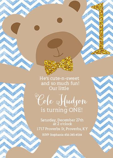 Little Boy Teddy Bear First Birthday Invite By CherryBerryDesign - Email invitation for first birthday party