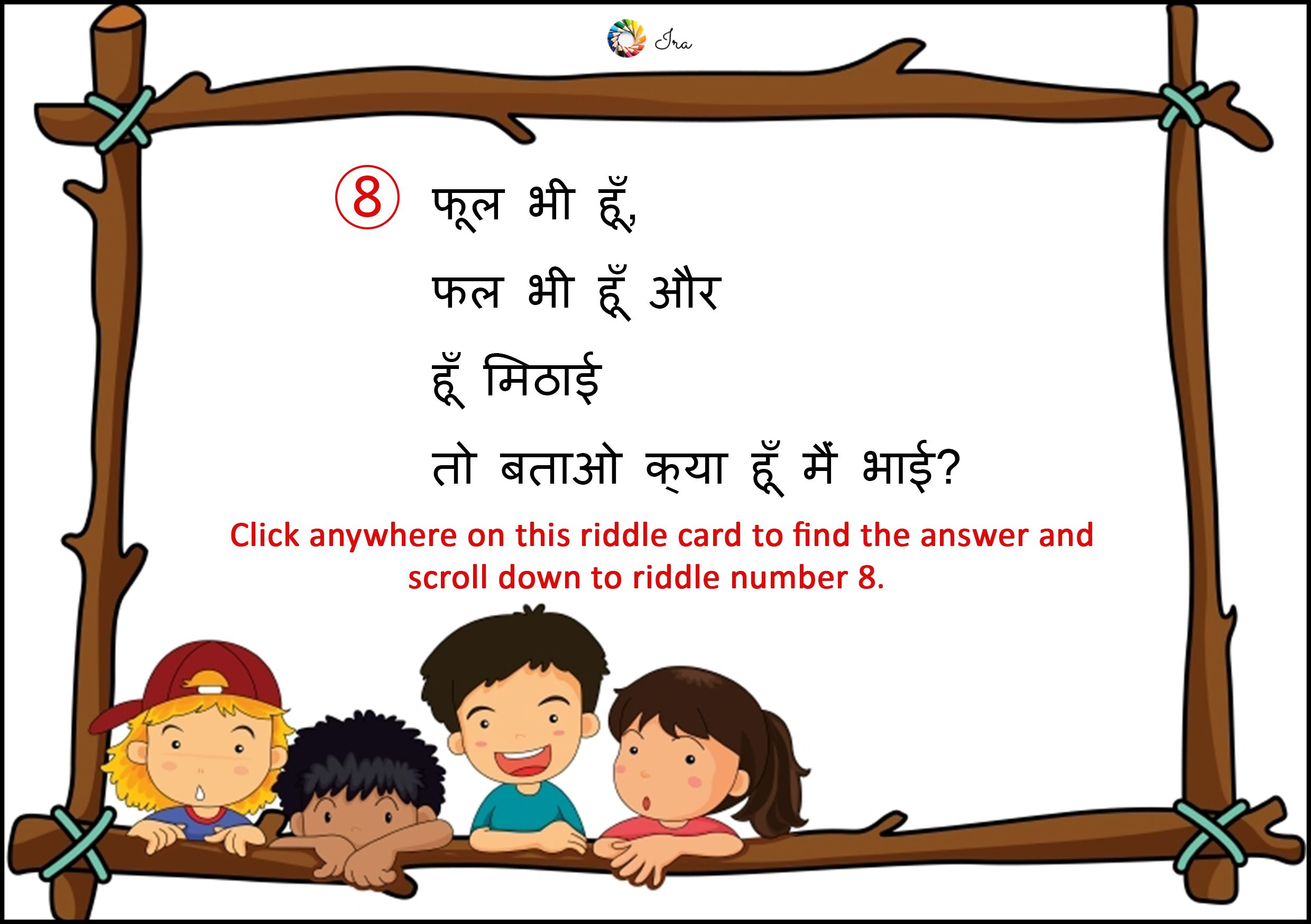 60 Rare Riddles in Hindi with Answers! Ira Parenting