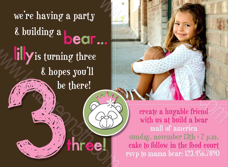 Build a Bear Any Age Printable Birthday Party Invitation – Build a Bear Birthday Invitations