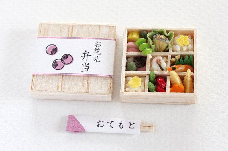 """miniature - Cherry-blossom viewing Bento Box (""""Hanami Bento"""")"""