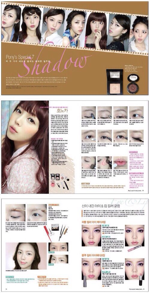 Some from Pony's Makeup book, I got this in Thai edition. So useful for a beauty newbie like me.