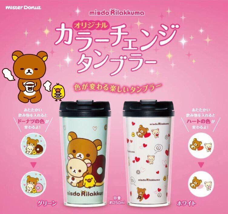 #Rilakkuma for Mister Donut, Japan (⌒▽⌒) Coming in Feb 2016