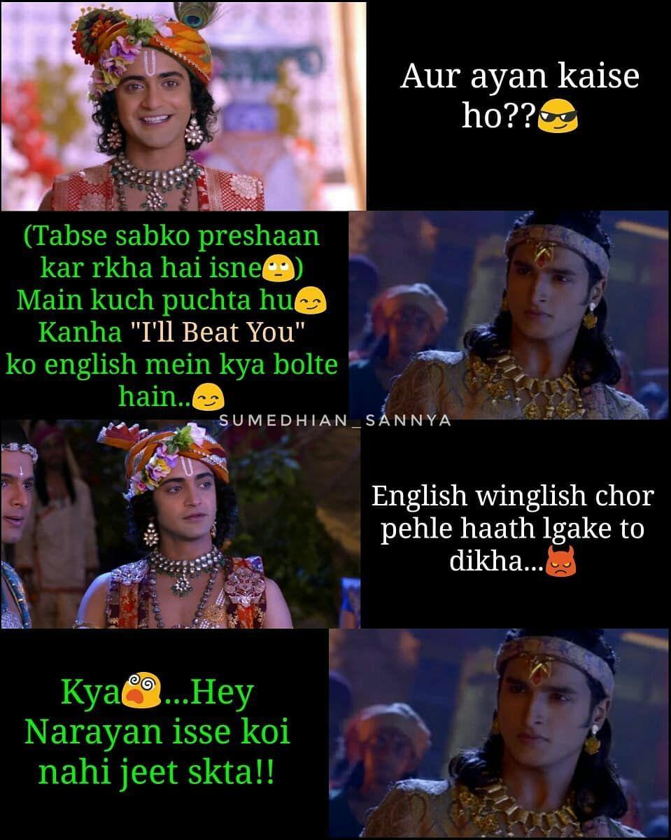 Pin On Radha Krishna Memes