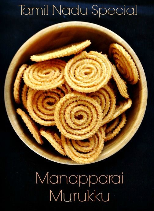 Manapparai murukku recipestamil nadu specials snacks indian manapparai murukku recipe video helps you to make the perfect swirls the speciality of manapparai murukku is deep fried twice to get the golden hue forumfinder Image collections