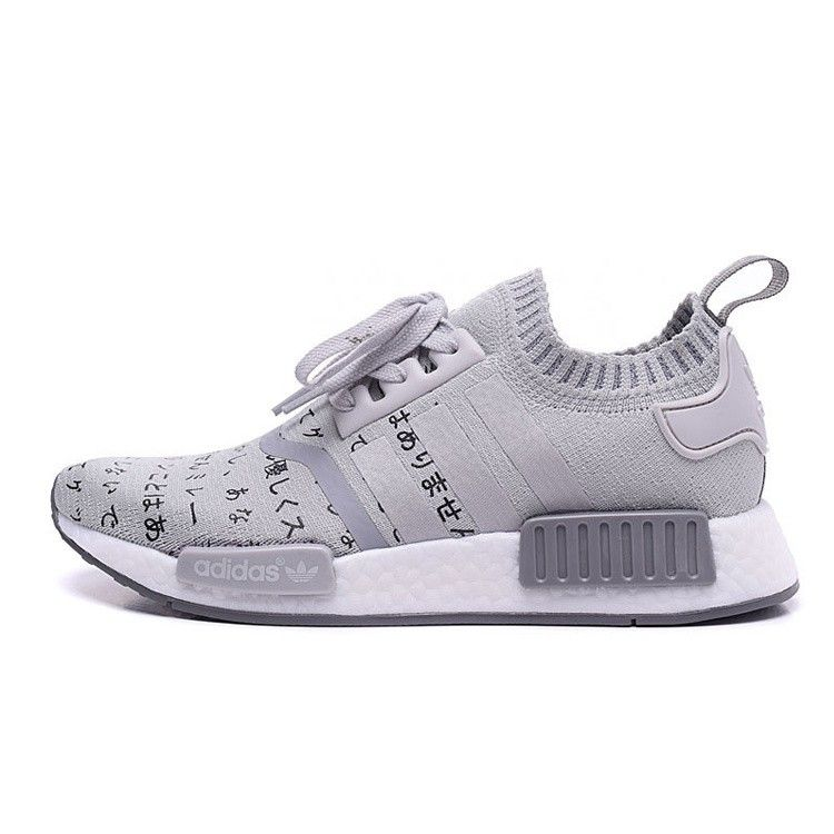 Adidas Original NMD Womens 2016 New arrive Japanese special commemorative  edition 36-45 Grey