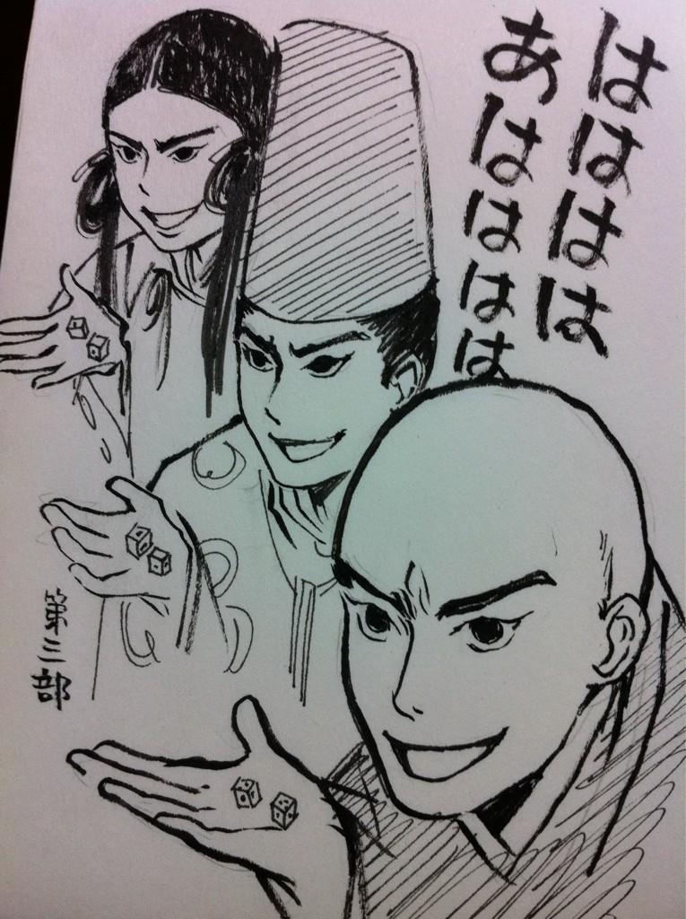 久世番子 on twitter male sketch art male