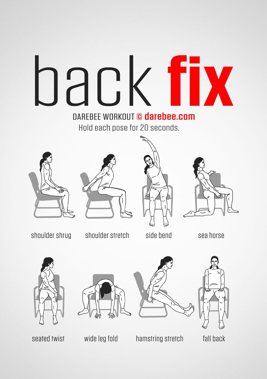 Back Fix Workout Get Fit Office Exercise Exercise