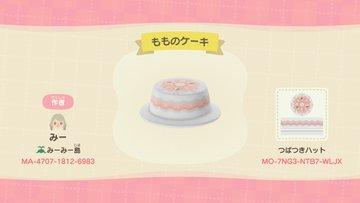 は て ケーキ づくり の あつ 森 は