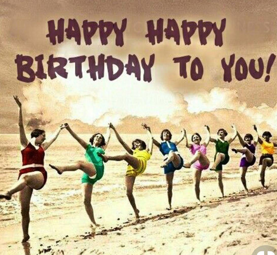 Картинка с днем рождения для танцоров