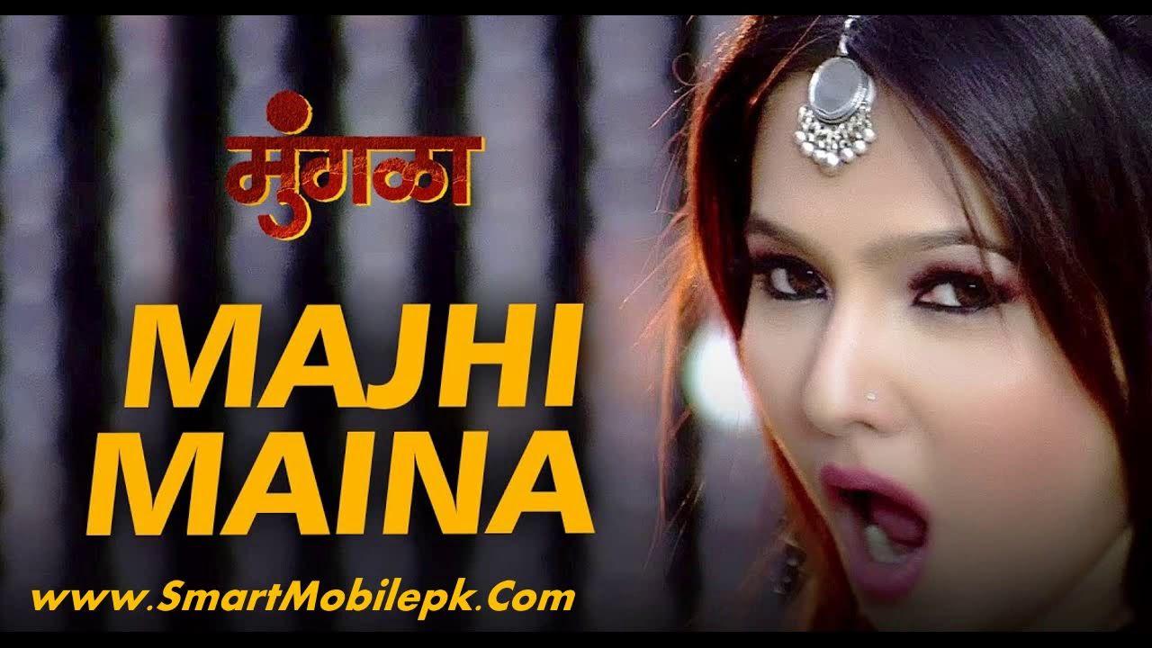 Majhi Maina Marathi Ringtone Free Download New Mp3 Marathi