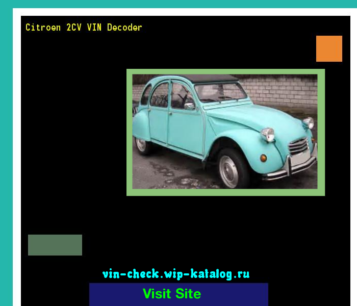 citroen 2cv vin numbers