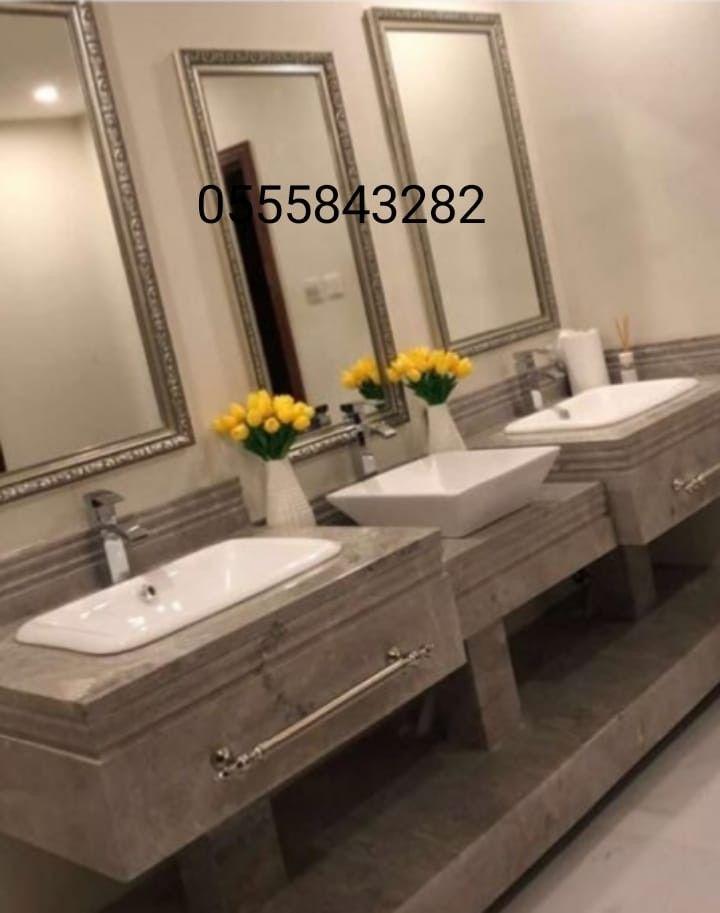 Pin By مغاسل رخام حمامات On مغاسل حمامات In 2021 Double Vanity Bathroom Vanity Vanity