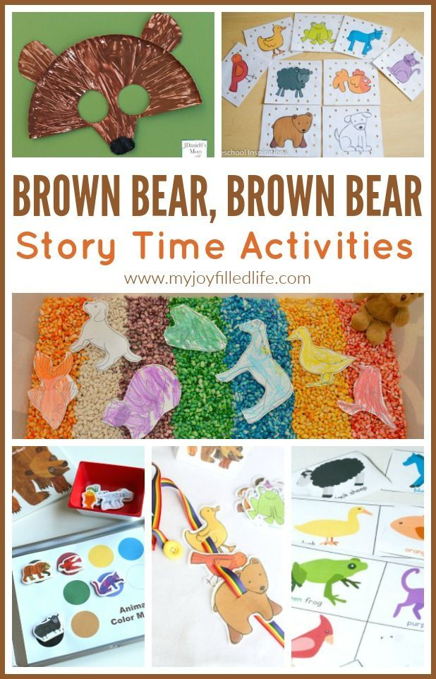 Brown Bear Brown Bear Story Time Activities With Images Eric