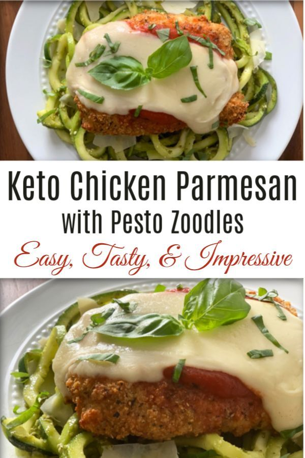 LowCarb Chicken Parmesan Over Pesto Zoodles