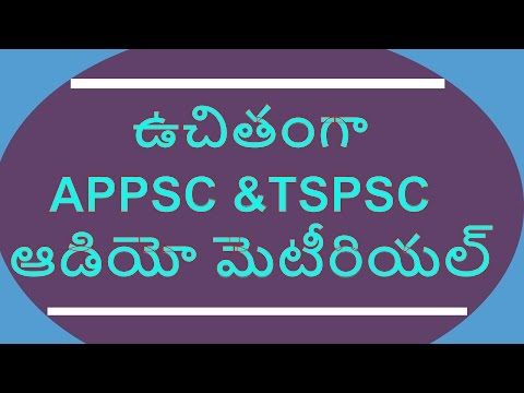 group 2 classes in telugu audio lessons | Competitive exams