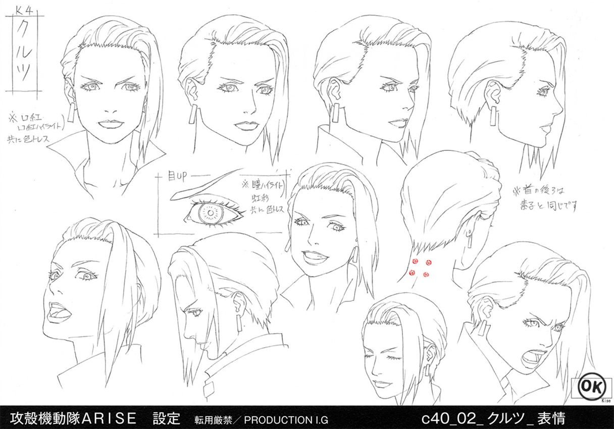 The Line Art Challenge : The character design challenge artbooksnat ghost in shell