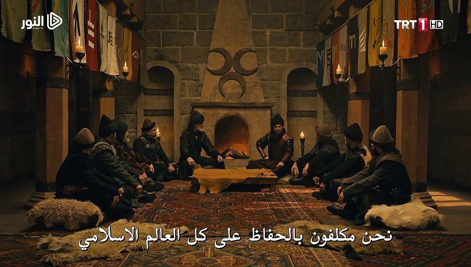 مسلسل قيامة أرطغرل مترجمة للعربية الحلقة 128 الموسم الخامس الحلقة 7 القسم 2 Movies Movie Posters Poster