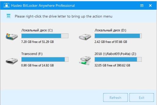 Hasleo BitLocker Anywhere 5 5 Professional With Crack