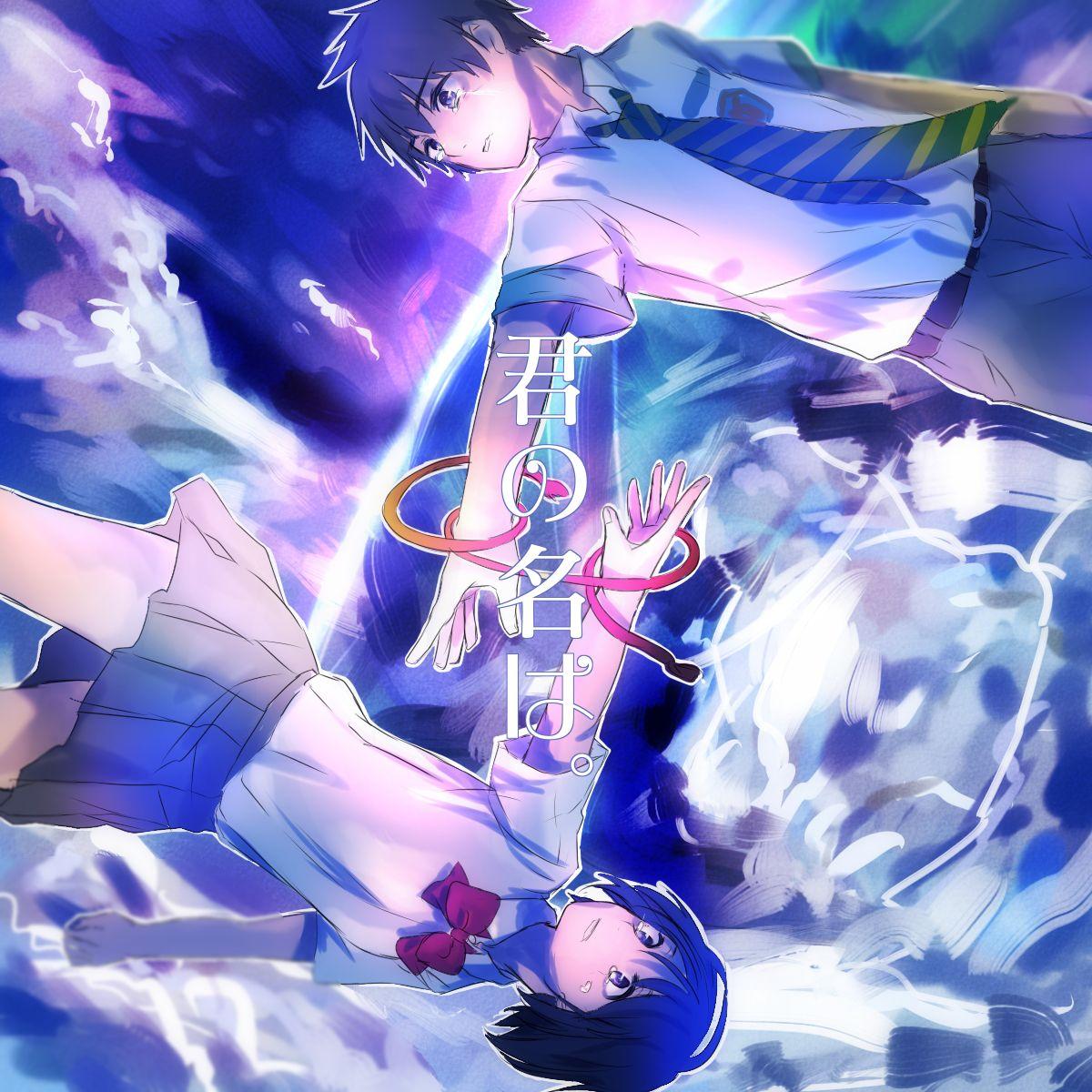 Kimi.no.Na.wa..full.2036622.jpg Anime Art Pinterest