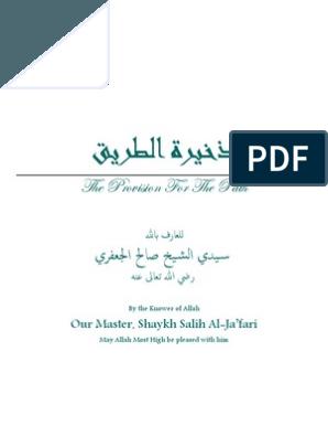 Dua Hajat Wazaife رعاےءحاجات In 2020 Download Books Read Online For Free Reading Online