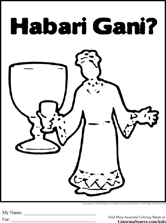 27+ Elegant Photo of Kwanzaa Coloring Pages (With images ...