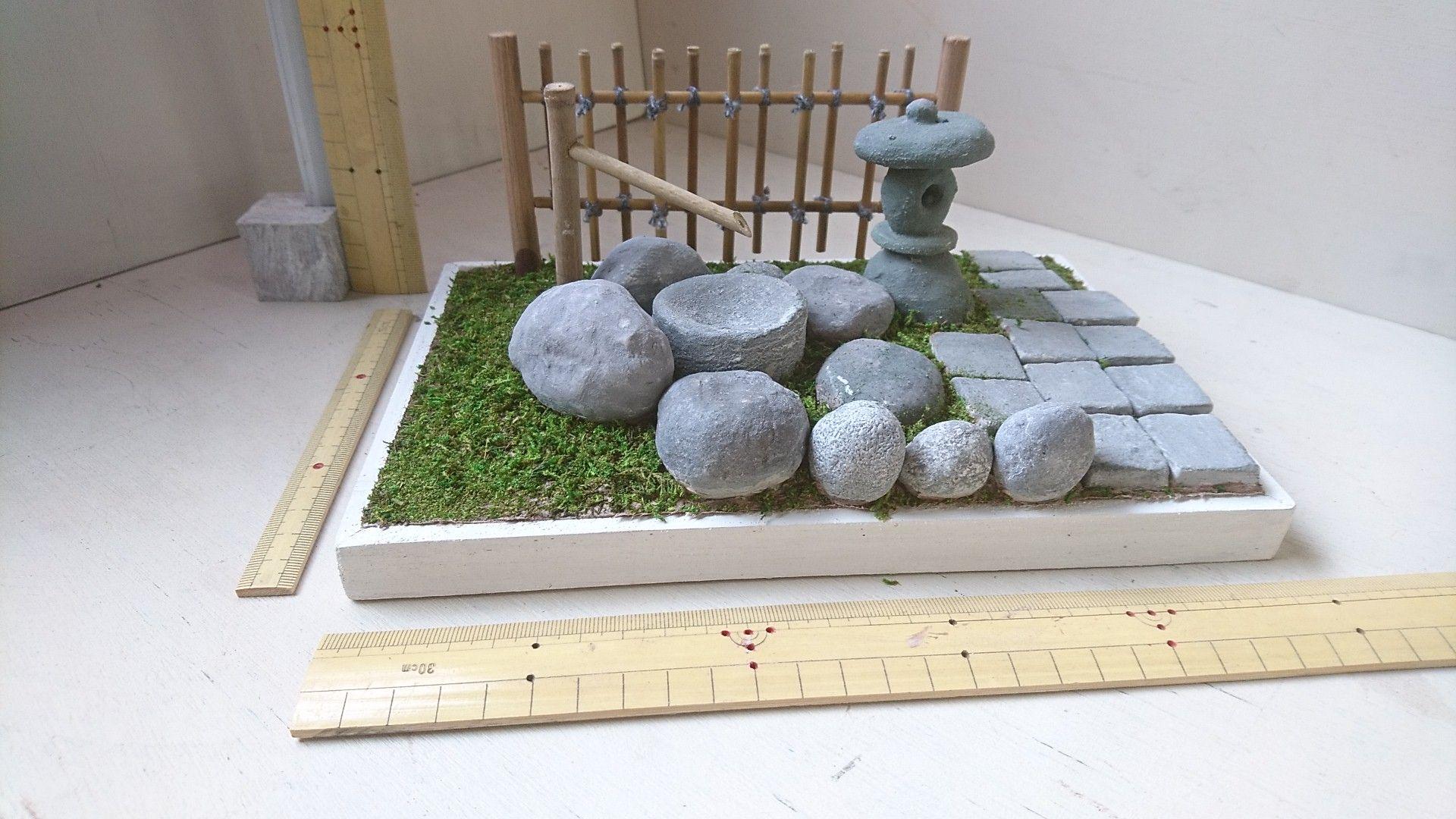 紙粘土でつくるミニチュア 1 12 和風庭園 20190217 Zen Garden Zen Garden