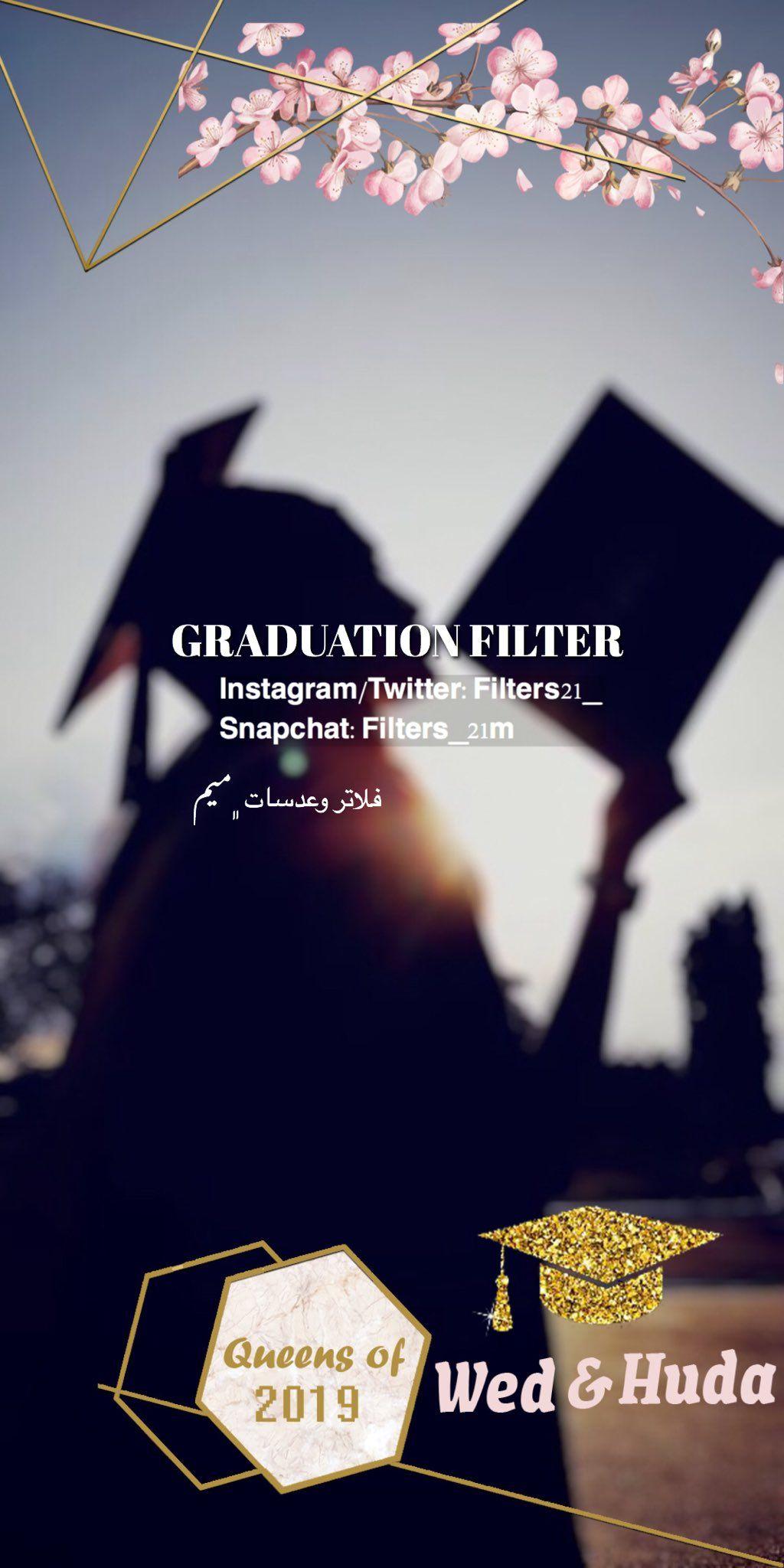 فلتر تخرج فلاتر عدسات دعوات Instagram Filter Instagram Graduation