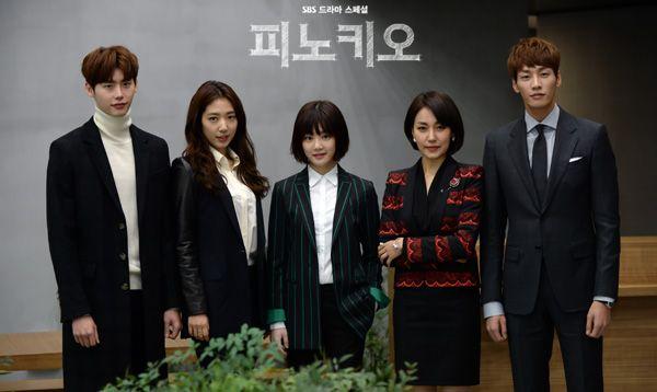 [기자간담회] 진솔했던 간담회 현장~ 모두 화이팅~! : 피노키오 : SBS