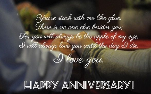 Happy anniversary honey wishes anniversary wishes messages g