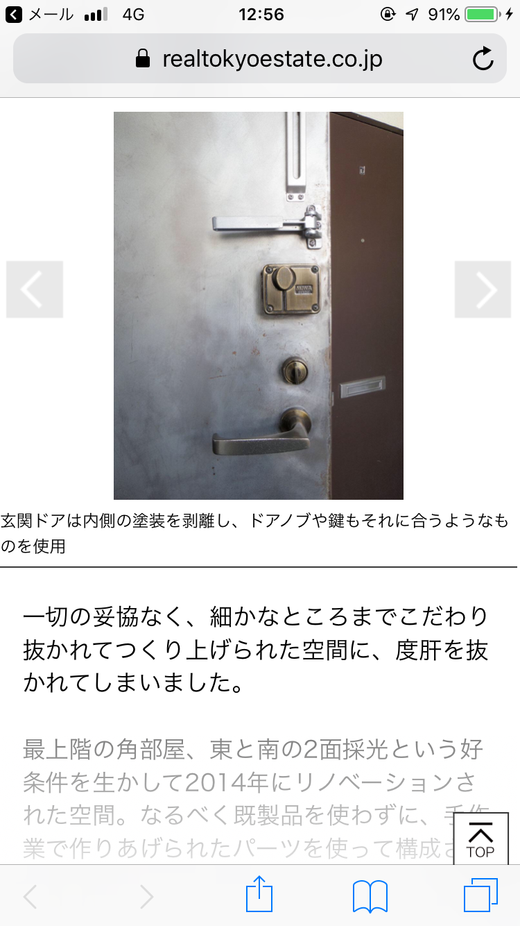 Pin By Kohki Hirano On House Images Door Handles Home Decor Decor