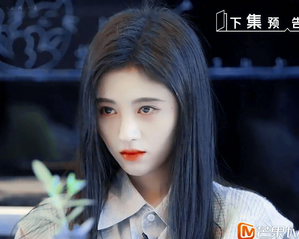 jujingyi 鞠婧祎 trong 2020