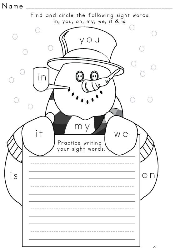 Sight-Word-Worksheet-Winter-2 | Education | Pinterest | Worksheets