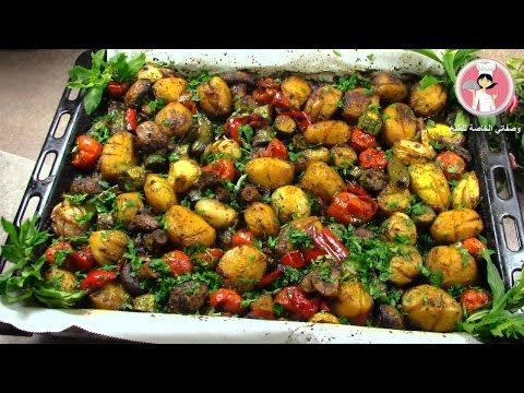 Youtube Indian Food Recipes South Indian Food Food