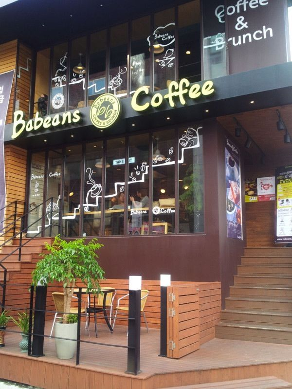 I Want To Visit Many Cool Coffee Shops Like This In Seoul Lily Korean Coffee Shop Coffee Shop Korean Cafe