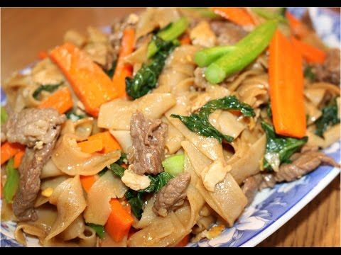 Mee Ka Thang Yummy Asian Food Chow Fun Recipe Food