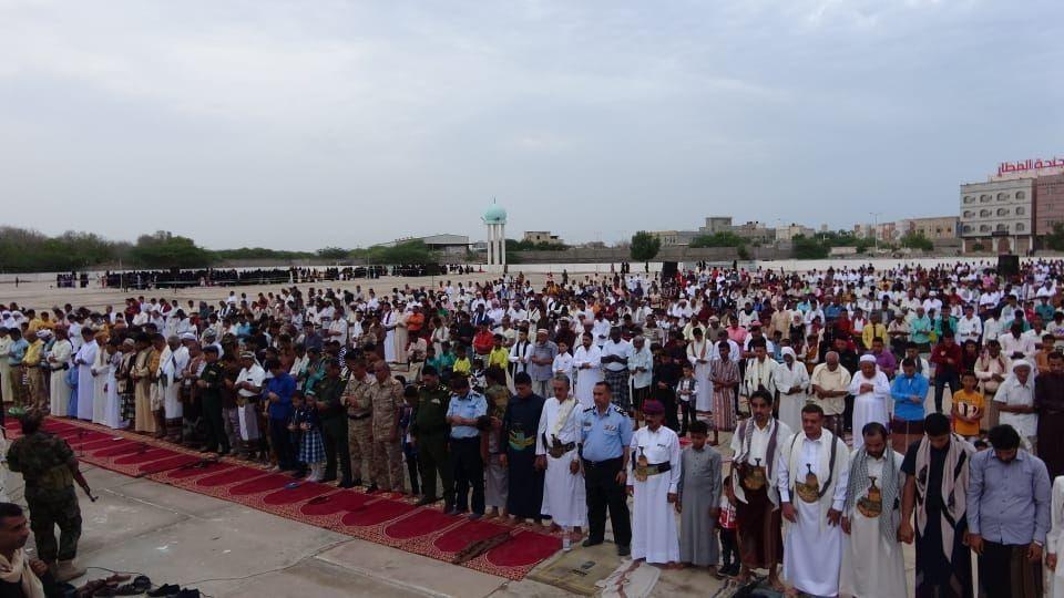إقامة صلاة عيد الأضحى بالعاصمة صنعاء وعموم المحافظات اليمنية Dolores Park Park Travel