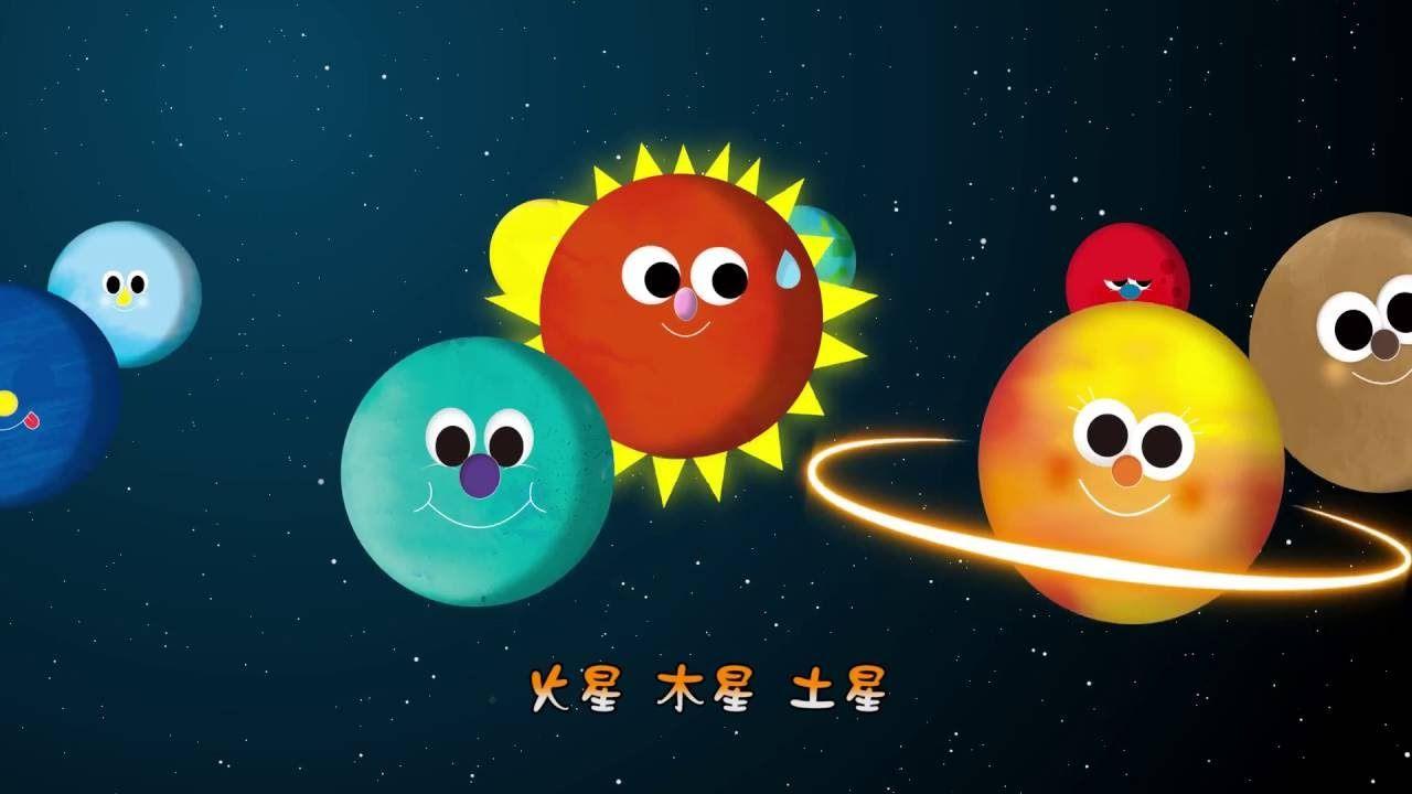 太陽家庭 Mv Music Videos Singing